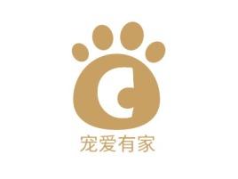 宠爱有家门店logo设计