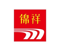 锦祥企业标志设计