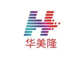 华美隆logo标志设计