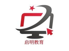 启明教育logo标志设计