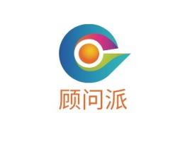 顾问派公司logo设计