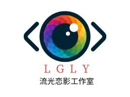 LGLY门店logo设计