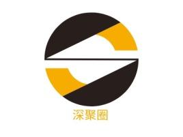 深聚圈logo标志设计
