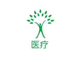医疗门店logo标志设计