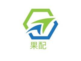 果配 公司logo设计