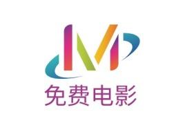 免费电影logo标志设计