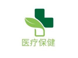 医疗保健门店logo标志设计