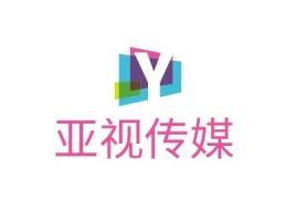 亚视传媒logo标志设计