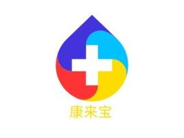 康来宝门店logo标志设计