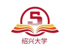 绍兴大学logo标志设计
