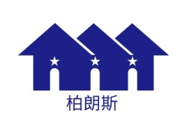 柏朗斯企业标志设计