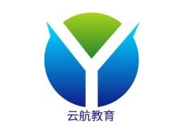 云航教育logo标志设计