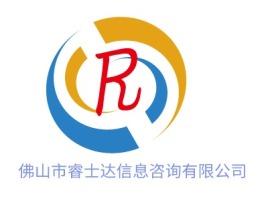 佛山市睿士达信息咨询有限公司公司logo设计
