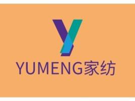 YUMENG家纺公司logo设计