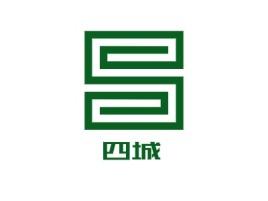 四城logo标志设计
