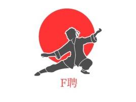 F聘公司logo设计
