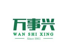 WAN SHI XING门店logo设计