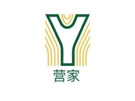 营家店铺logo头像设计