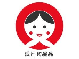 设计狗晶晶门店logo设计