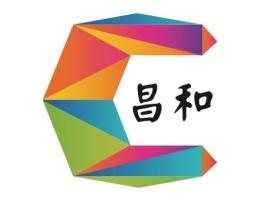 昌和企业标志设计