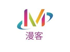 漫客logo标志设计