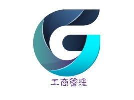 工商管理logo标志设计