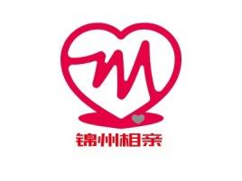 锦州相亲门店logo设计
