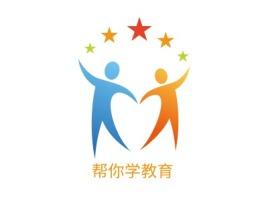 帮你学教育logo标志设计