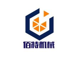 佰特机械企业标志设计
