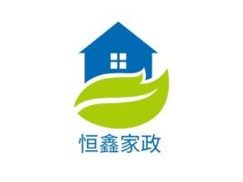 恒鑫家政公司logo设计