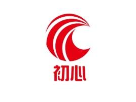 初心公司logo设计
