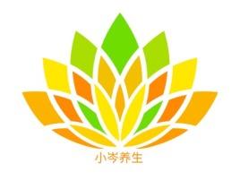 小岑养生品牌logo设计