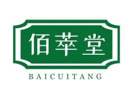 广律网公司logo设计