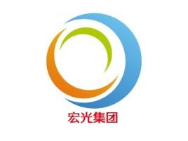 宏光集团公司logo设计