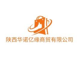 陕西华诺亿缘商贸有限公司店铺标志设计