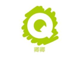 卿卿门店logo设计