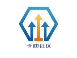 卡迪社区公司logo设计