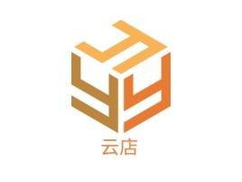 云店公司logo设计