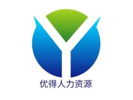 优得人力资源公司logo设计