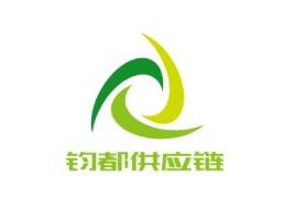 钧都供应链公司logo设计
