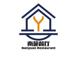 TIANZHU企业标志设计