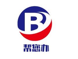 帮您办公司logo设计