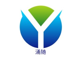 涌随公司logo设计