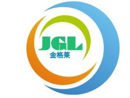 JGL金格莱公司logo设计