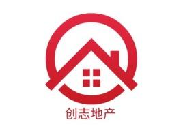 创志地产企业标志设计