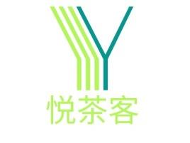 悦茶客店铺logo头像设计