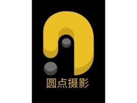 圆点摄影门店logo设计