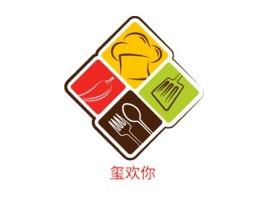 玺欢你店铺logo头像设计