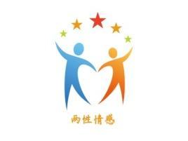 两性情感logo标志设计