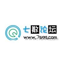 七散论坛公司logo设计